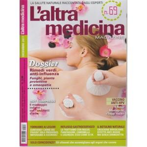 L'altra Medicina Magazine - mensile n. 69 Dicembre 2017 Vaccino anti-HPV