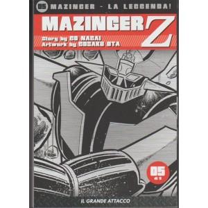 "Manga: Mazinger Z - n. 5 di 8 ""Il grande attacco"""