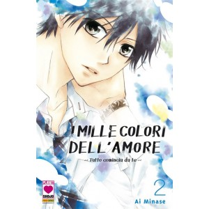 Manga: I mille colori dell'amore   2 - Manga Dream   150 - Planet Manga