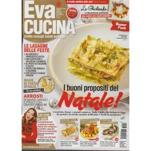 Eva Cucina - mensile n. 12 Dicembre 2017 - I buoni propositi del Natale!