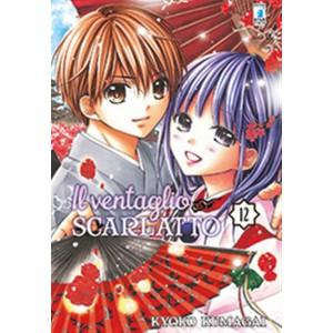Manga: IL VENTAGLIO SCARLATTO  #12 - Star Comics collana UP #167
