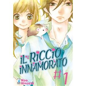 Manga: IL RICCIO INNAMORATO #1 - Star Comics collana Amici #241