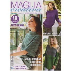 Maglia Creativa - n. 12 - bimestrale -