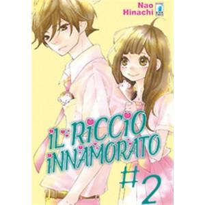 Manga: IL RICCIO INNAMORATO #2 - Star comics  collana Amici #243