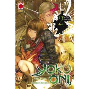 Manga: yoku-oni – Desideri Diabolici   2 - Manga Superstars   118