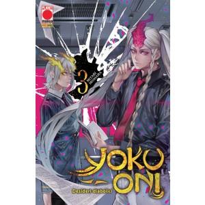 Manga: Yoku-oni – Desideri Diabolici   3 - Manga Superstars   119