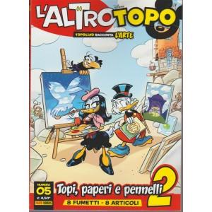Disney: L'altro Topo - trimestrale n. 5 Febbraio 2018 Arte Vol. 2
