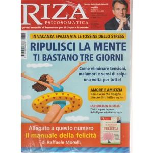 Riza psicosomatica + Il manuale della felicità - I grandi libri di Riza - n. 450 - mensile - agosto 2018
