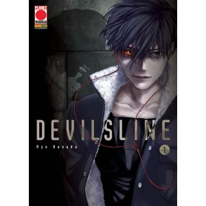 Manga: Devilsline   1 - Planet Fantasy   25 - Planet Manga