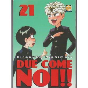 Manga: Hiro Collection 41 – Due Come Noi #21 - Goen edizioni