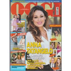 Oggi - settimanale n.32 -3 Agosto 2017 Anna Tatangelo ha lasciato Gigi D'alessio