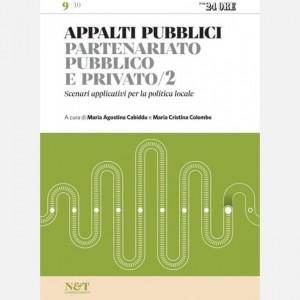 Appalti Pubblici Partenariato pubblico privato/2
