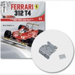 Ferrari 312 T4 in scala 1:8 (Gilles Villeneuve, 1979) Coperchio box trasmissione, viti n