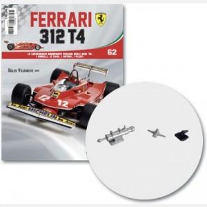 Ferrari 312 T4 in scala 1:8 (Gilles Villeneuve, 1979) Frizione, connettore frizione, parte 1 box trasmissione