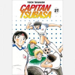 Capitan Tsubasa - Holly & Benji (Manga) Un altro campione