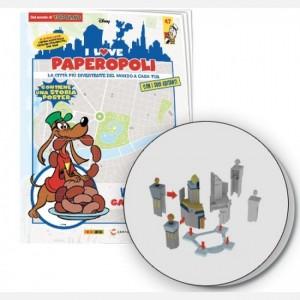 I Love Paperopoli 1 Parte prigione + 8x8 + 1 Pezzo base
