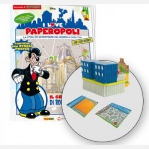 I Love Paperopoli Uscita n° 11 (2 parti grattacielo di rockerduck + 2 pezzi base)