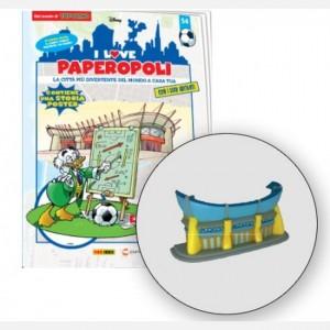 I Love Paperopoli Campo stadio + bandierine + 1 albero