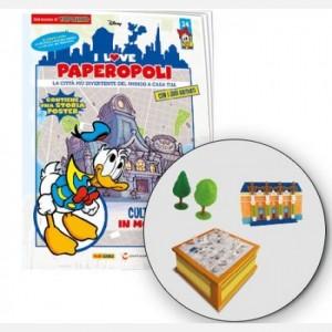 I Love Paperopoli 1 parte museo + 2 alberi