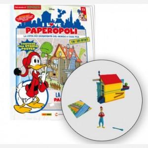 I Love Paperopoli 1 parte casa  di Paperoga + Anacleto + 1 pezzo base