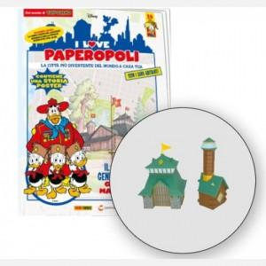 I Love Paperopoli 1 Parte quartier generale gm + 1 pezzo base