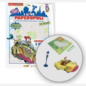 I Love Paperopoli Car Paperina + 1 Lampione + 1 Pezzo base