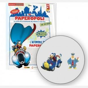 I Love Paperopoli Car Paperinik + Poliziotto