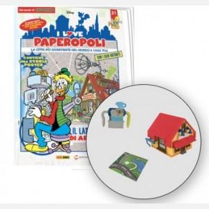 I Love Paperopoli 2 parti casa di Archimede + 1 pezzo base