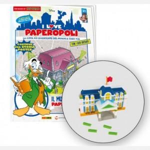 I Love Paperopoli 1 parte municipio + 1 parte base