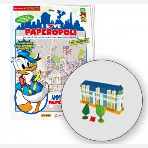 I Love Paperopoli 1 parte municipio + 2 alberi + 1 panchina