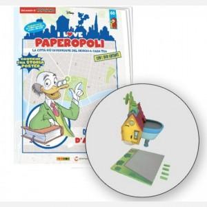 I Love Paperopoli 1 Parte casa di Spennacchiotto + 1 Pezzo base