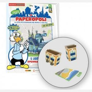I Love Paperopoli 1 parte Scuola + 1 pezzo Base