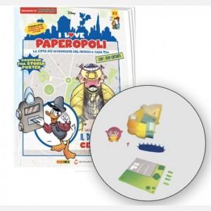 I Love Paperopoli 1 parte centro commerciale + 1 pezzo base