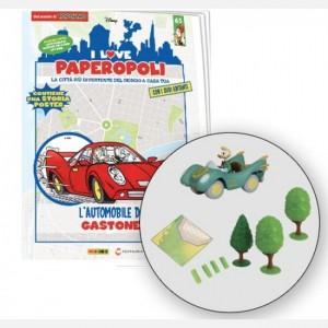 I Love Paperopoli Car Gastone + 3 alberi + 1 pezzo base