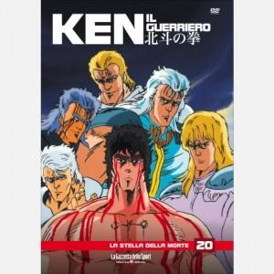 Ken - Il Guerriero (DVD) La stella della morte