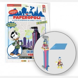 I Love Paperopoli 1 parte Duck Tower + 1 pezzo base
