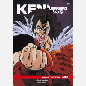 Ken - Il Guerriero (DVD) Duello fraterno