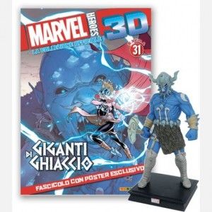 Marvel Heroes 3D - Uscite Speciali Frost giant