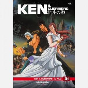 Ken - Il Guerriero (DVD) Ken il Guerrireo - Il film