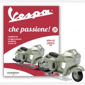 Vespa che passione! Vespa 125 Circuito (1950) + Cofanetto