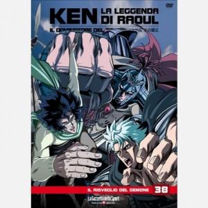 Ken - Il Guerriero (DVD) Il risveglio del demone