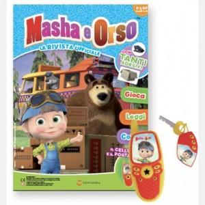 Masha e Orso - La rivista ufficiale Numero 23  del 2019 (Anno II)