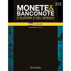 Monete e Banconote uscita 212