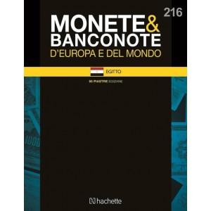 Monete e Banconote uscita 216
