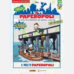I Love Paperopoli Barchetta + pontile + 1 pezzo base