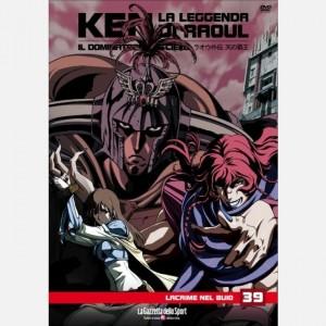 Ken - Il Guerriero (DVD) Lacrime nel buio