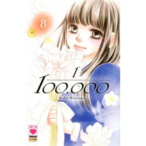 1/100.000 - N° 8 - 1/100.000 - Red Panini Comics