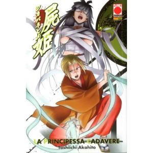 Principessa Cadavere - N° 21 - Principessa Cadavere - Panini Comics