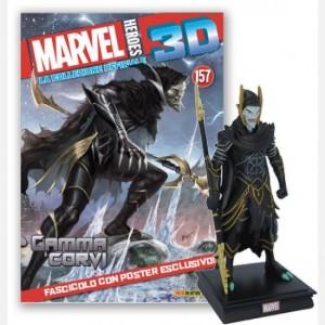 Marvel Heroes 3D - La collezione ufficiale Corvus Glaive