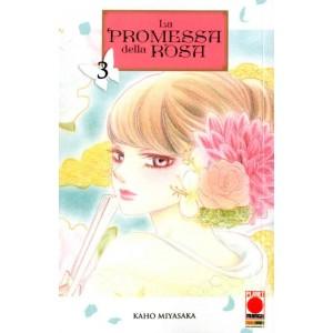 Promessa Della Rosa - N° 3 - Promessa Della Rosa - Manga Love Panini Comics